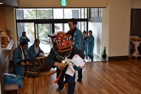 菱野の伝統芸能 獅子舞