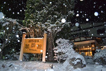 薬師館、雪の降る景色