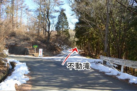 菱野温泉 不動滝行き方2