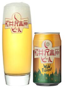 軽井沢高原ビール ワイルドフォレスト   ヤッホー・ブルーイング軽井沢